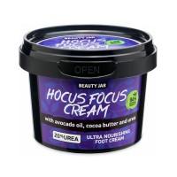 "Beauty Jar ""HOCUS FOCUS CREAM"" Θρεπτική κρέμα ποδιών 100ml"