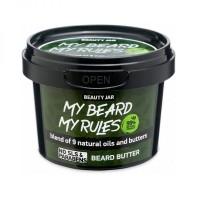 "Beauty Jar MY ""BEARD MY RULES"" Ενυδατικό βούτυρο γενειάδας 90gr"