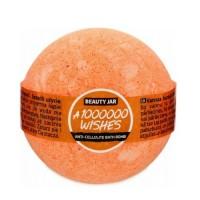 "Beauty Jar ""A 1000000 WISHES"" bath bomb 150gr"