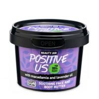 "Beauty Jar ""POSITIVE US"" Καταπραϋντικό βούτυρο σώματος 90gr"