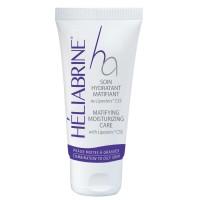 HÉLIABRINE MONACO Soin Hydratant Matifiant - Ενυδατική Κρέμα-Τζελ 75ml